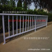 热镀锌阳台护栏 别墅喷塑组装护栏 飘窗栅栏加工定做厂家直销496