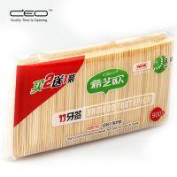 900支 希艺欧袋装竹牙签 高品质原生态牙签 餐饮用具