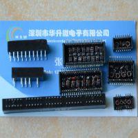 H5014NL,H5012NL千兆网络变压器优势供应