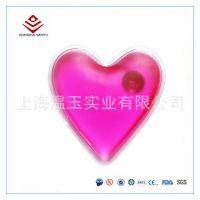 厂家供应 心形暖手袋 心形pvc热水袋