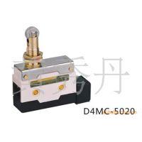 供应微动开关  D4MC-5020  AZ-7311