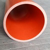 厂家直销 特价 J&S建塑牌PVC-C高压电力保护套管A167060 佛山市顺德区建通实业有限公司