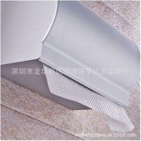 太空铝纸盒 亚光铝卷纸盒 卫生间厕纸盒 加大卷纸盒 厂家直销