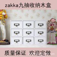 zakka木盒白色实木收纳抽屉式首饰盒 松木九抽 照相道具 可定做