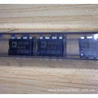 AD811ANZ 全新进口原装ic芯片,公司现货库存,价优,欢迎咨询