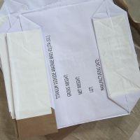 供应供应化工用纸塑复合阀口袋 多层纸袋