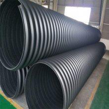 供应广西HDPE钢带增强管南宁钢带增强螺旋波纹管厂家价格规格