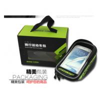 贝斯卡骑行手机包山地车单车触屏包装备配件车前包前管包手机包