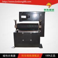 供应江西铁屑磁性分离器,线切割冷却液磁性分离|磁性分离器厂家