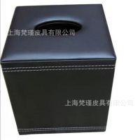 工厂定做中高档仿皮创意纸巾盒 真皮酒店用品收纳盒 皮质笔筒盒