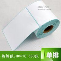 热敏不干胶 标签贴纸 货运热敏纸 物流标签纸 条码纸  100*70