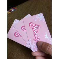 顺佳厂家供应 磁卡 贵宾卡   名片卡   旅行箱卡 行李箱卡 门诊卡