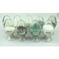 厂家直销一级陶瓷微粉 氧化锆砂 苹果手机专用B170陶瓷砂 陶瓷丸