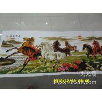 KS十字绣成品纯手工飞腾,八骏图,八匹马。2.5米的八骏图
