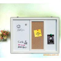 外贸出口 白框磁性白板+滑动软木板45*60cm