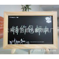 厂家定制 木质儿童画板 双面磁性木制黑板白板 原木挂墙小黑板