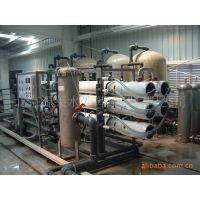 厂家生产加工反渗透纯水设备_代加工反渗透设备