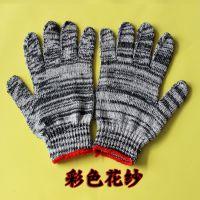 厂家直销黑白花纱710g足重棉纱防护耐磨手套 劳保手套批发