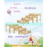 实木四层推拉床 幼儿园专用木质小床 带护栏儿童多层床 午休床