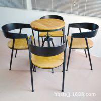 实木美式铁艺桌椅做旧复古餐桌椅户外休闲咖啡桌椅套装椅厂家直销