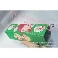 生产厂家供应包装盒彩盒印刷,彩盒印刷,彩盒包装,包装纸盒定做