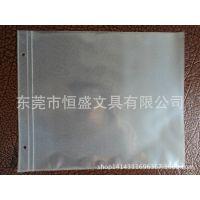 """厂家定做 优质环保高透明度PP相册内页 12""""x12""""活页"""