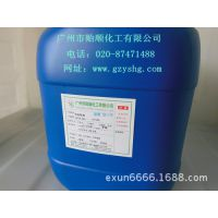 铝脱脂剂的功效有哪些?铝脱脂剂3分钟高效除油脱脂 贻顺牌