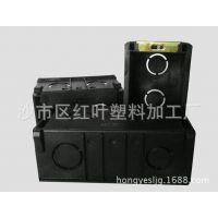 【厂家直营】118型开关底盒 暗盒 优质低价 PVC阻燃 坚固耐用