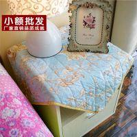 高档床头柜盖巾万能盖巾电视机防尘罩电器盖布多用巾绗缝冰箱罩