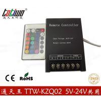 供应24键红外遥控控制器 RGB七彩控制器 灯条模组穿孔灯控制器 IR24