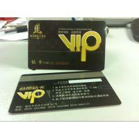 深圳厂家透明PVC会员卡 磨砂 不规则透明名片 丝印加工卡 接触式IC卡