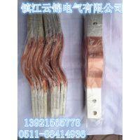 供应铜导电带,铜编织线导电带,铜软连接,非标订做