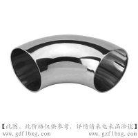 广州方联供应304不锈钢卫生管件 90度焊接弯头