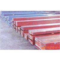 10Ni3MnCuAl模具钢 现货供应_苏州无锡
