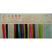 供应经编条纹提花网布 小直条纹网眼布 提花涤纶网眼布