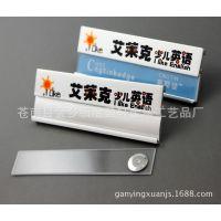 浙工厂家现货供应铝合金胸牌 金属胸牌 工牌制作 品质保证