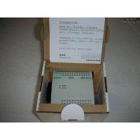施耐德USB-RS485转换器TSXCUSB485