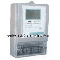 MKY-DSS(X)3366有功无功组合电能表
