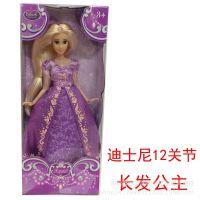 混批迪士尼芭比娃娃公主 白雪公主灰姑娘睡美人长发公主五款混装