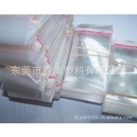 供应柔软加厚透明塑料包装袋,pe小商品袋
