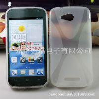 1【1】华为B199 G750W X型手机清水套1套皮套04 1