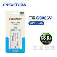 品胜适用三星S5/G9006V手机电池 N9100电池 全国联保 正品