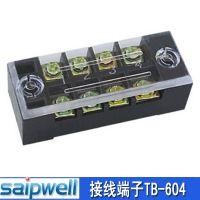赛普直销接线端子TB-604 固定式TB系列接线端子 4位60A接线端子