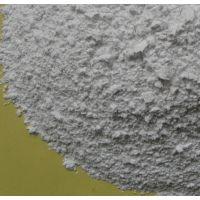 新兴粉煤灰批发|粉煤灰价格|磨灰批发|复合灰水泥制品批发|厂家直销