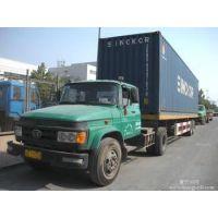 供应广州至俄罗斯圣彼得堡船运,广州至俄罗斯集装箱运输