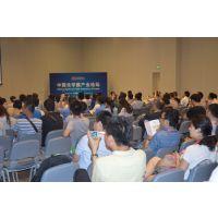 2016 第12届上海国际高功能薄膜展览会(富亚展)