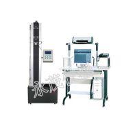 牛津布拉伸特性试验机特点、5KN胶带撕裂试验机操作方法
