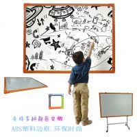 供应厂家直销/便携式移动白板/Riotouch会议教学白板/支持定做交互式电子白板