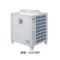 供应成都长朗品牌空气能热泵热水器机组企业单位宿舍