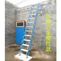 上海阁楼小楼梯自制阁楼楼梯家用升降梯伸缩梯子复式阁楼装修消防梯室内楼梯